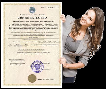 покупка готовой фирмы с лицензией на металлолом